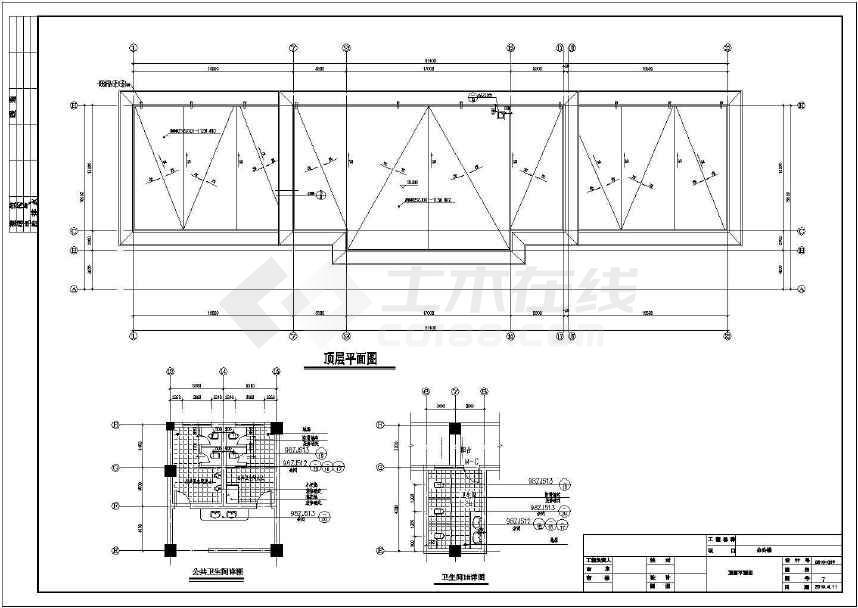 某地救援中心办公楼框架结构设计图(含设计说明)-图2