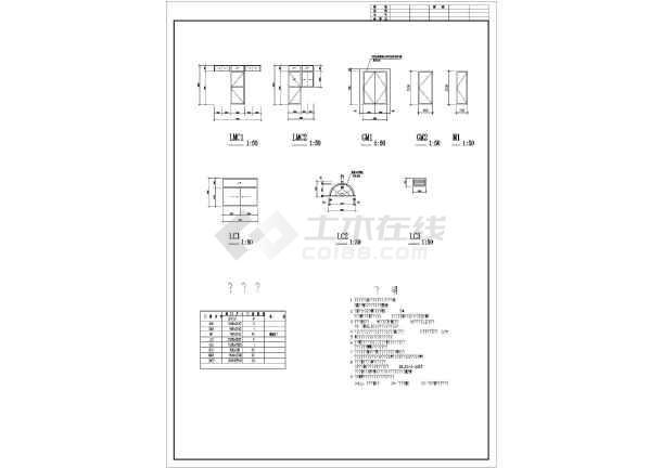 某地多层宿舍楼建筑施工图(共8张)-图1