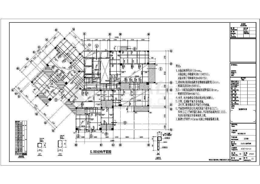 某地十六层框剪结构住宅楼结构施工图-图1