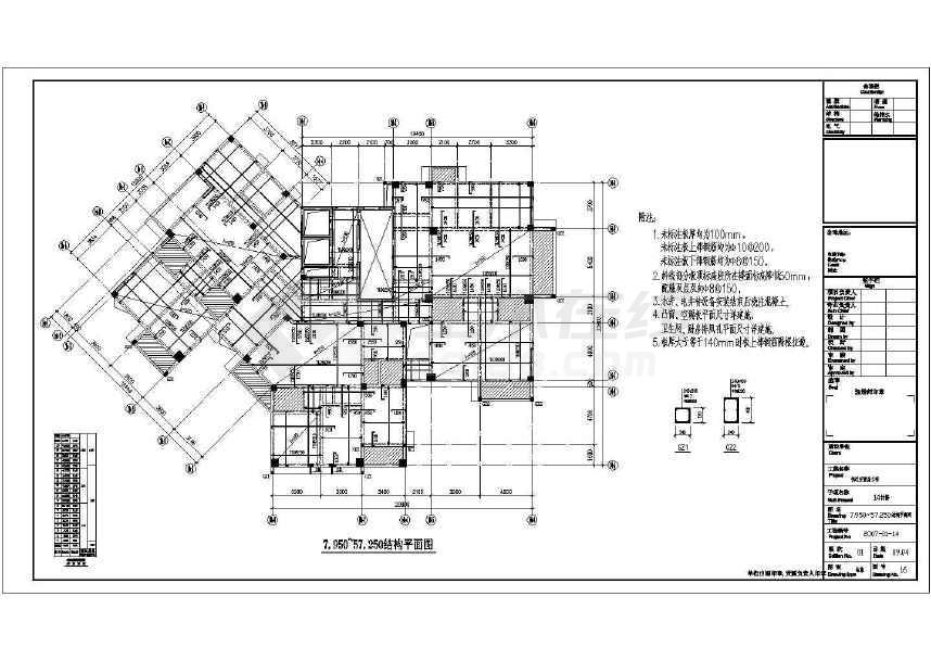 某地十六层框剪结构住宅楼结构施工图-图2