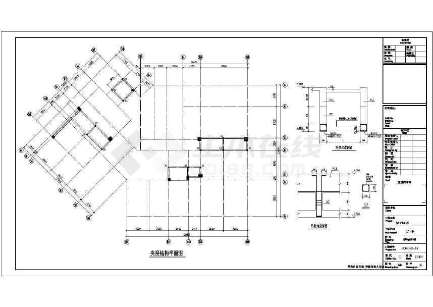 某地十六层框剪结构住宅楼结构施工图-图3