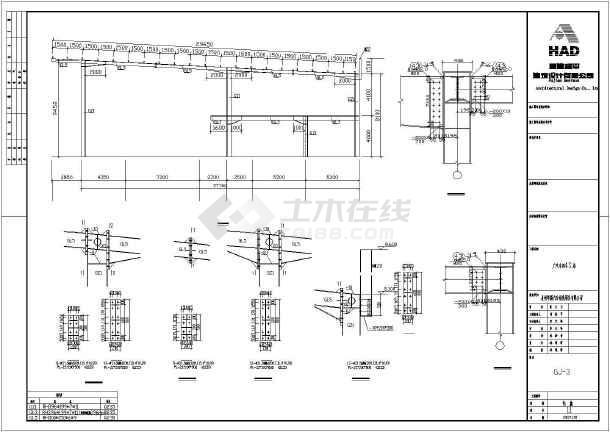 某地钢结构丰田4S店结构设计图-图1