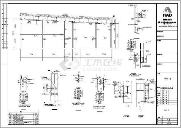 某地钢结构丰田4S店结构设计图-图2