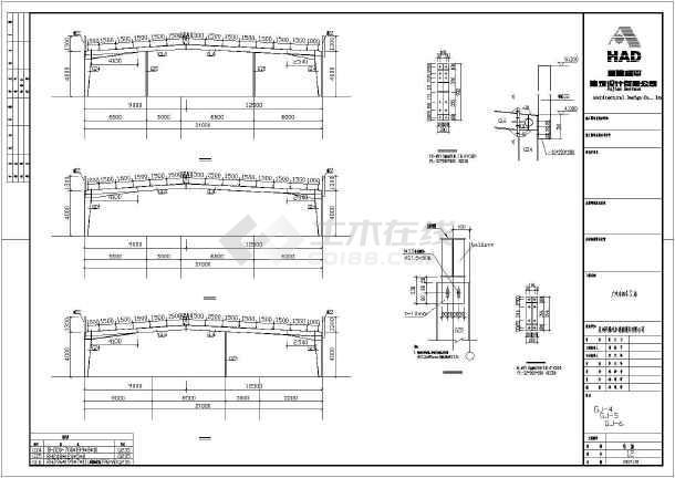 某地钢结构丰田4S店结构设计图-图3