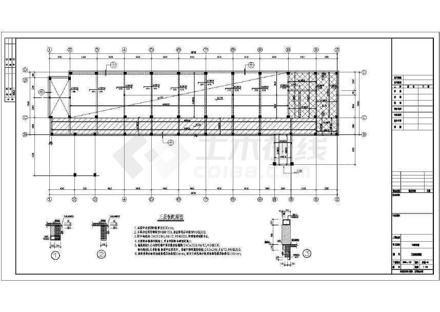 某地六层框架教学楼结构设计图(含设计说明)-图2