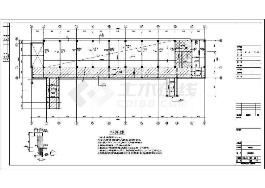 某地六层框架教学楼结构设计图(含设计说明)-图3