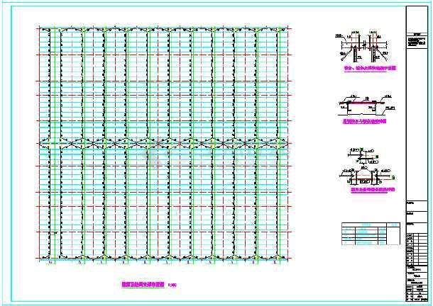 嘉立荷63.8X69米牛舍结构图-图2