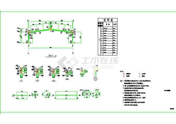 某单层车棚改造,门式钢架结构-图2