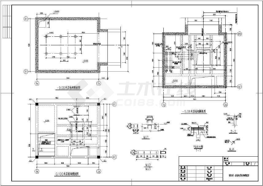 某带地下结构转运站结构设计图(含设计说明)-图2