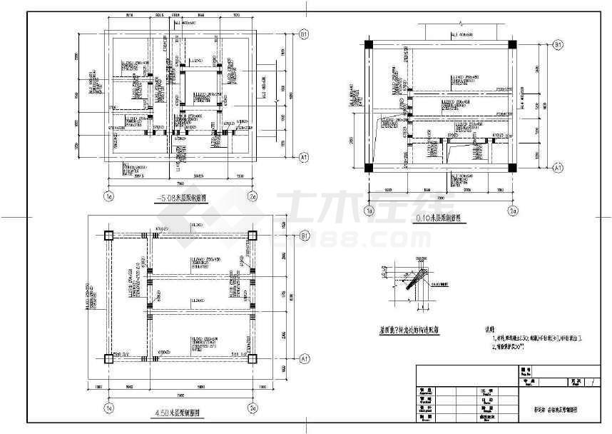 某带地下结构转运站结构设计图(含设计说明)-图3