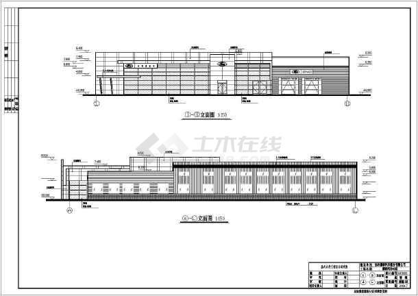 某地福特4S店建筑设计图-图1
