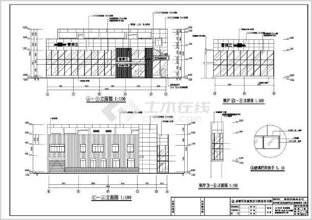 某地雪佛兰4S店建筑设计图-图1