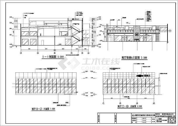 某地雪佛兰4S店建筑设计图-图2