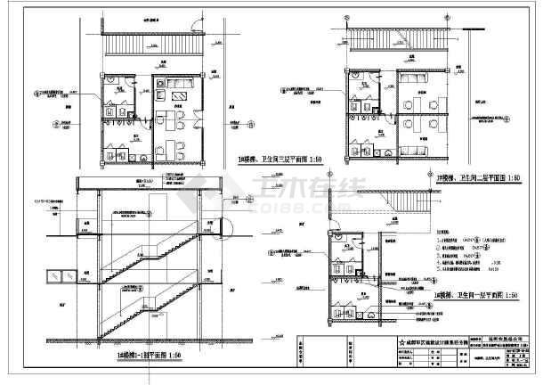 某地雪佛兰4S店建筑设计图-图3