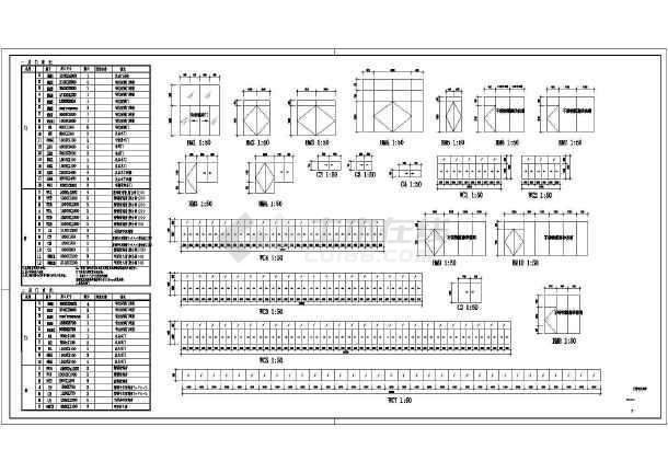 某汽车4S店建筑设计图纸-图1