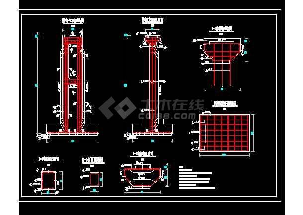 渡槽技术施工图-图3