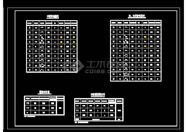 渡槽技术施工图-图2
