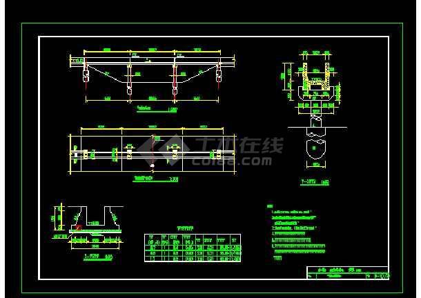 小型农田水利工程渡槽典型设计图-图1