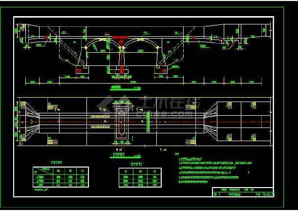 小型农田水利工程渡槽典型设计图-图3