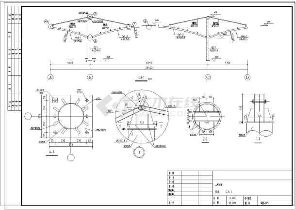 建筑剖面图,屋顶平面图,基础平面图,基础详图,锚栓平面图,结构平面图