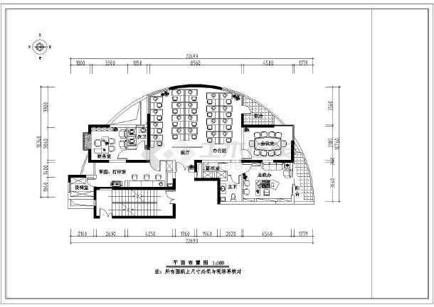 半圆户型办公室室内装修cad施工图图片