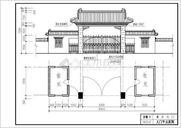 藏区大门建筑cad设计图-图1