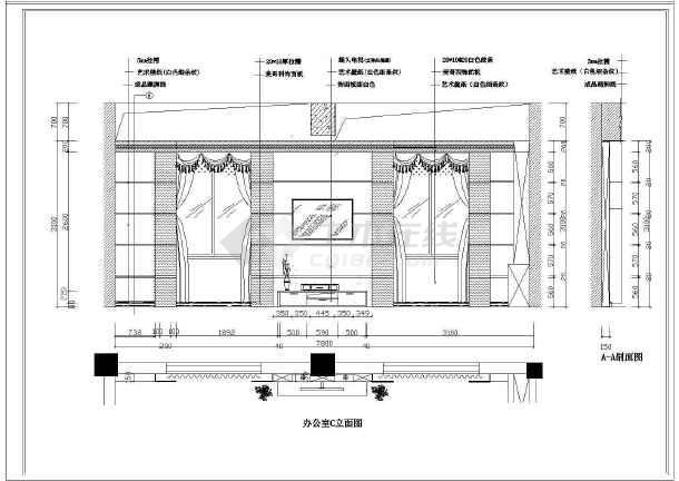 办公室天花装修吊顶cadv天花设计图浩辰cad8命令图片