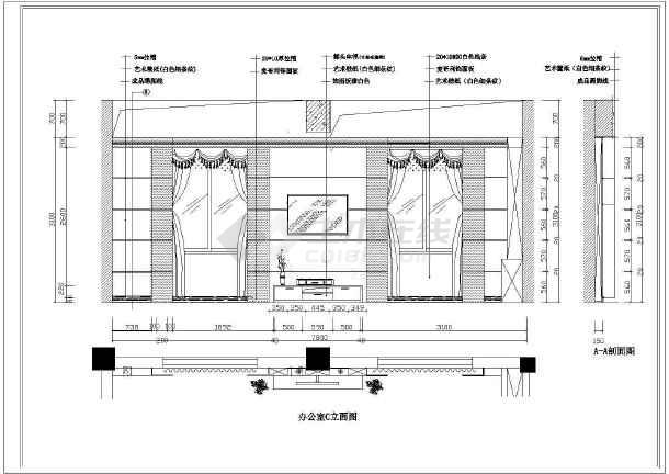 办公室天花吊顶种树cad施工设计图cad装修里图片