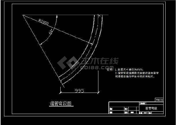 引水竖井混凝土滑膜施工技术措施图纸-图2