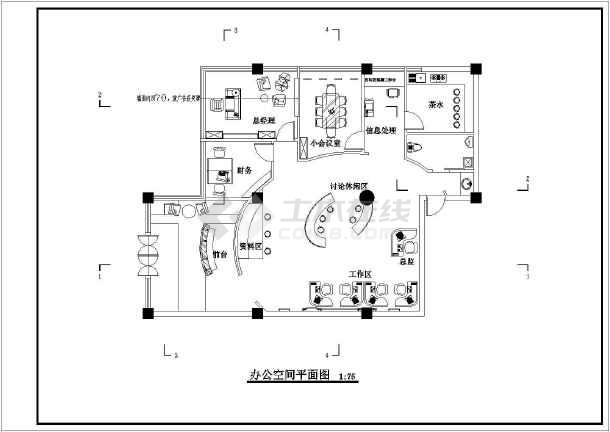 北京某广告公司室内设计装修cad施工图-图1