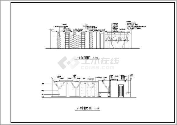 北京某广告公司室内设计装修cad施工图-图2