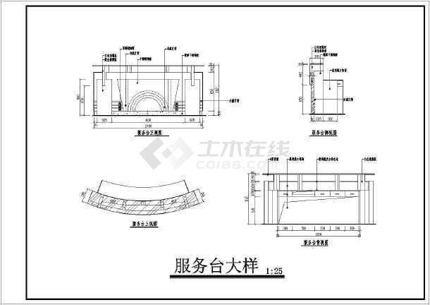 北京某广告公司室内设计装修cad施工图-图3