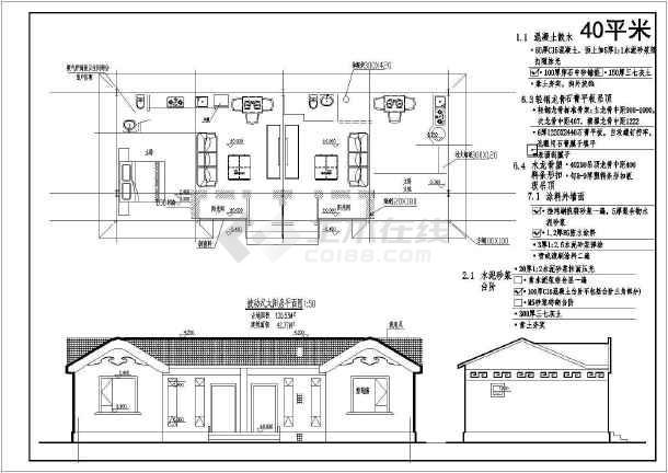 钢结构农村居民房设计图