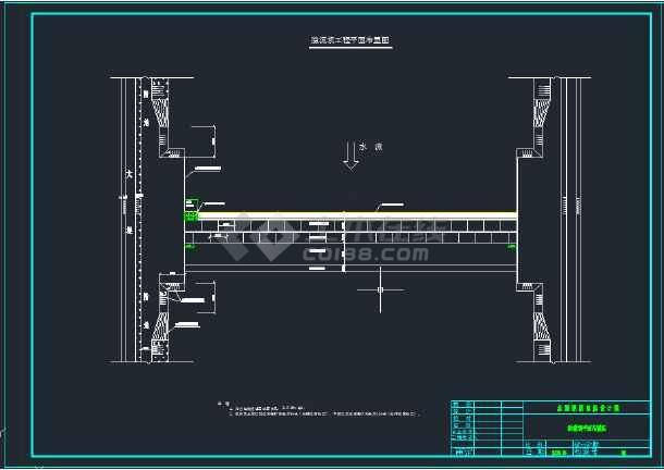 某地区溢 流 坝 工 程施工图CAD图纸-图1