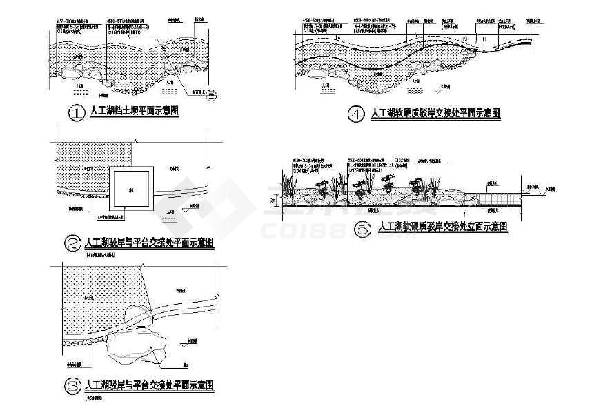 人工湖驳岸做法园林cad施工图(共2张)-图1