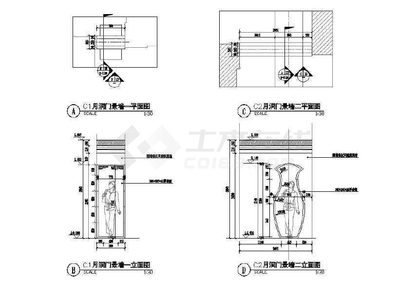 中国传统园林月洞门详图(共2张)-图1