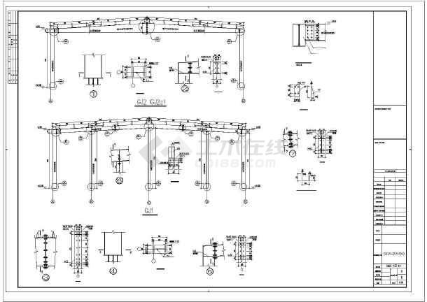 某房地产售楼部钢结构图纸-图1