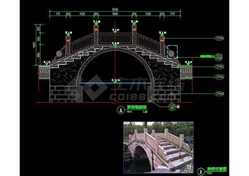园林景观人行拱桥、人行平桥施工图-图1