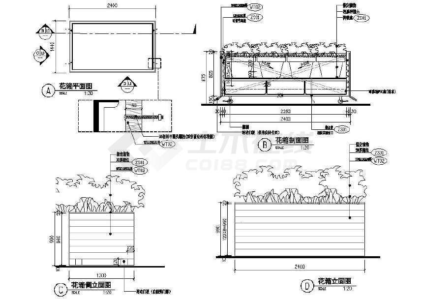 某地小型园林移动花箱园林cad详图-图1