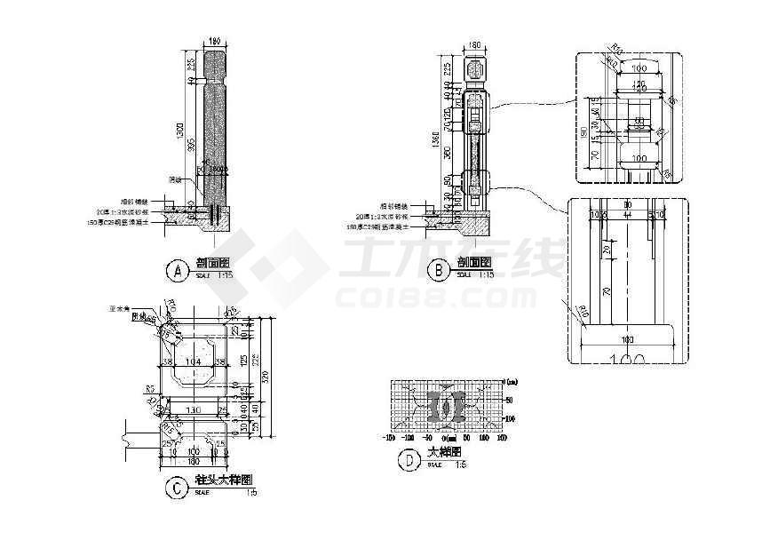 石栏杆景观设计cad施工图(节点详细)-图1