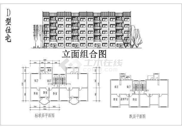 多种住宅户型建筑设计方案图(共10张)-图1