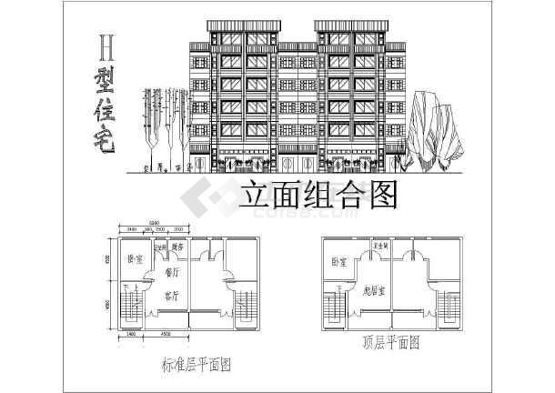多种住宅户型建筑设计方案图(共10张)-图2