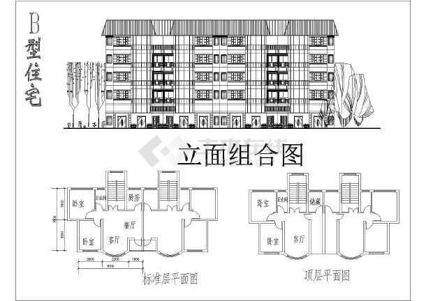 多种住宅户型建筑设计方案图(共10张)-图3