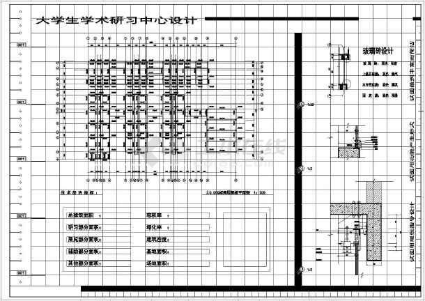 某大学生学术研习中心设计CADj建筑图纸-图2