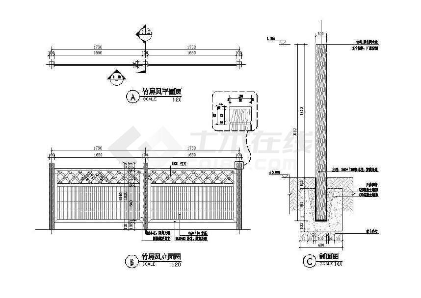 竹篱笆栏杆、竹篱笆门施工图(节点详细)-图1