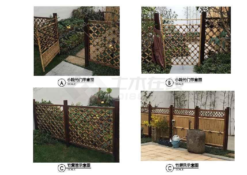 竹篱笆栏杆、竹篱笆门施工图(节点详细)-图2