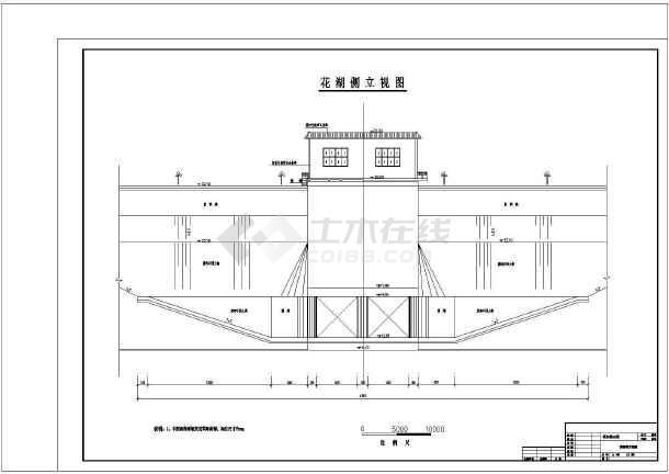 穿堤水闸设计图纵剖面图闸室,翼墙,消力池平面图花湖侧立视图断面图