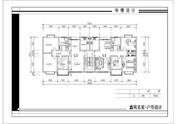 鑫苑名家住宅户型建筑CAD设计施工图纸-图1