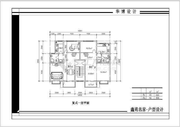 鑫苑名家住宅户型建筑CAD设计施工图纸-图2