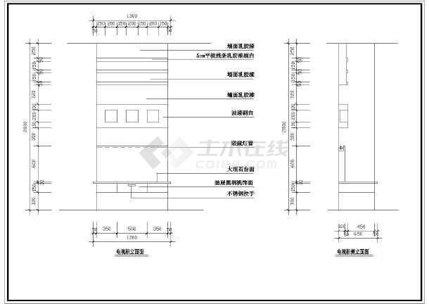 [苏州]图纸家庭装修cad设计施工别墅ab图纸意思表示什么上面图片